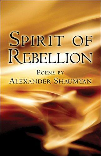 9781413729061: Spirit of Rebellion
