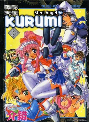 9781413900132: Steel Angel Kurumi Volume 3 (Steel Angel Kurumi (Graphic Novels))