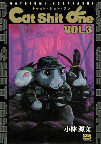9781413900477: Apocalypse Meow Volume 3: v. 3
