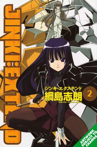 Jinki: Extend Volume 2: Sirou Tunasima