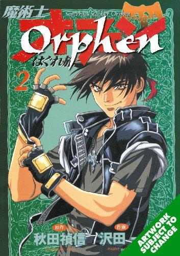9781413902679: Orphen Volume 2