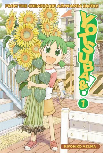 Yotsuba&! Volume 1 (Yotsubato (Graphic Novels))