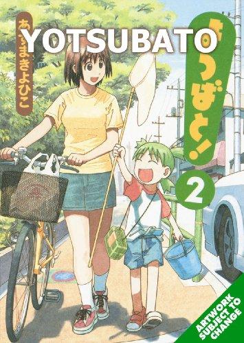 9781413903188: Yotsuba&! Volume 2 (v. 2)
