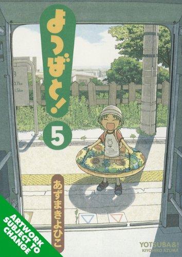 9781413903492: Yotsuba&!, Volume 5 (v. 5)