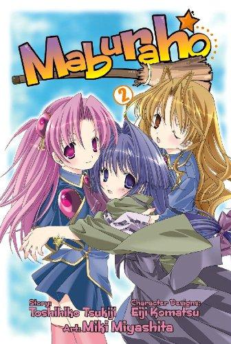 Maburaho Volume 2 (v. 2): Toshihiko Tsukiji