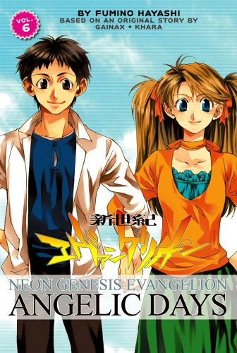 9781413903621: Neon Genesis Evangelion: Angelic Days, Vol. 6