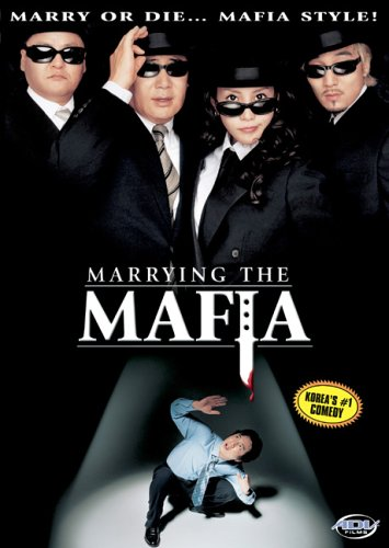 9781413911923: Marrying the Mafia [Reino Unido] [DVD]