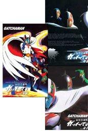 9781413911985: Gatchaman Collector's Box 1: Vols. 1-2