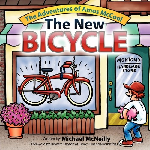 9781414115016: The Adventures of Amos McCool