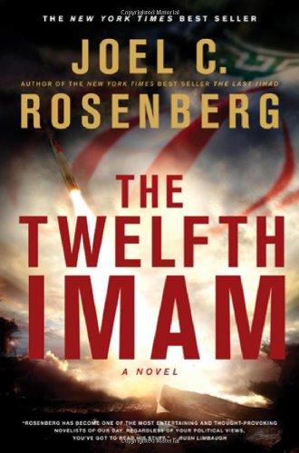 9781414311630: The Twelfth Imam
