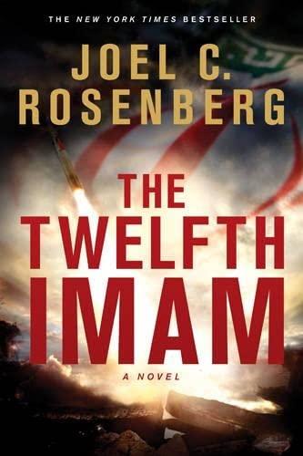 9781414311647: The Twelfth Imam