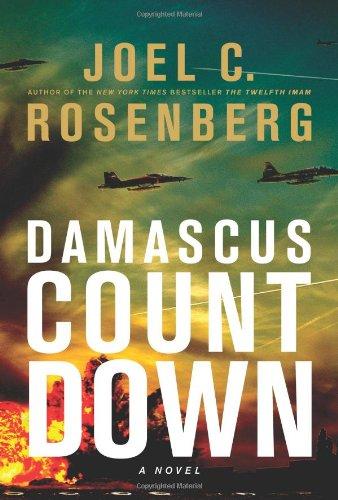 9781414319704: Damascus Countdown (David Shirazi, Book 3)
