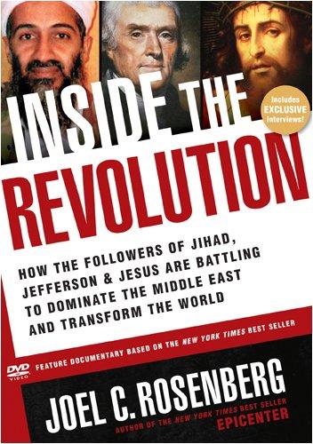 9781414326269: Inside the Revolution