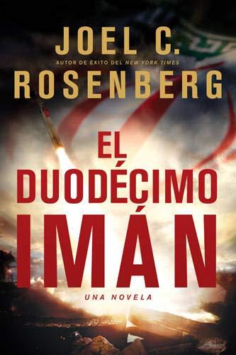 9781414334714: El Duodécimo Imán (Spanish Edition)