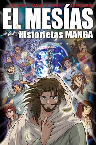 9781414339603: El Mesias: Historietas Manga