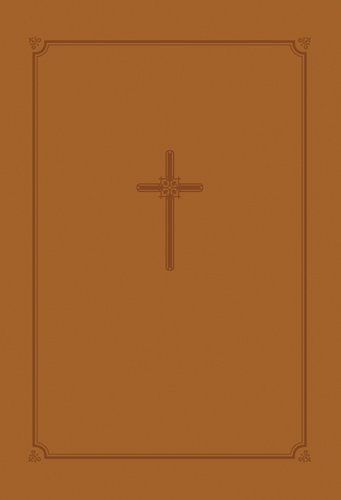 9781414364131: NLT Compact Bible - Tan simulated leather
