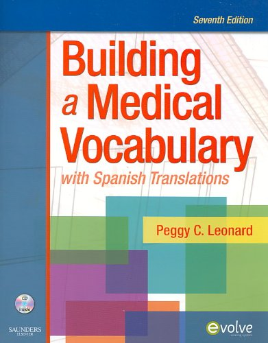 9781416057062: Medical Terminology Online for Building a Medical Vocabulary (Access Code and Textbook Package), 7e
