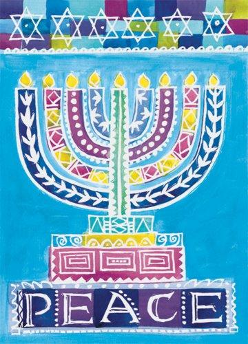 9781416200888: Bright Menorah Boxed Hanukkah Cards