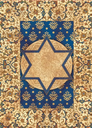 9781416201625: Gold Star Boxed Hanukkah Cards