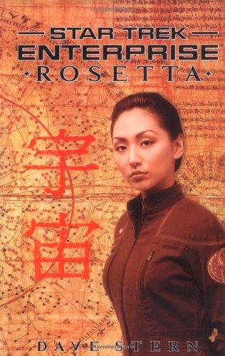 9781416509561: Rosetta (Star Trek : Enterprise)