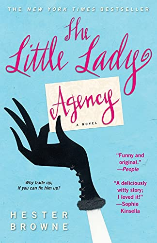 9781416527268: The Little Lady Agency
