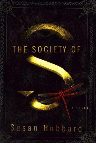 9781416534570: The Society of S