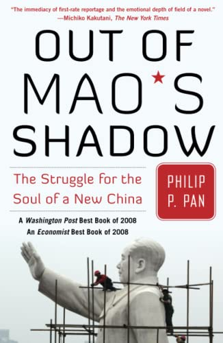 9781416537069: Out of Mao's Shadow: The Struggle for the Soul of a New China