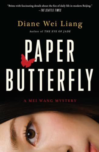 Paper Butterfly (Paperback): Diane Wei Liang
