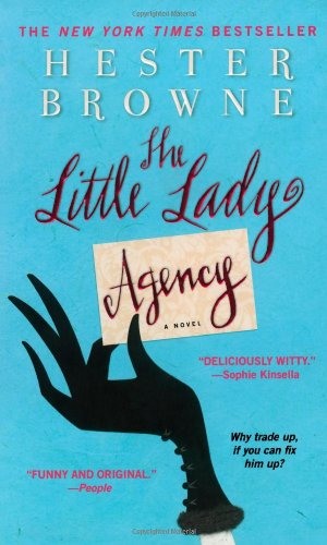 9781416553151: The Little Lady Agency