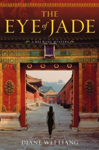 The Eye of Jade: Diane Wei Lang