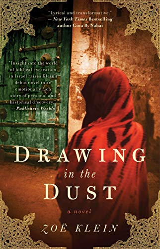 9781416599135: Drawing In the Dust
