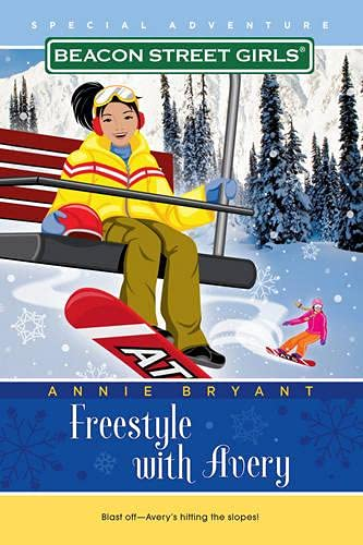 9781416998327: Freestyle with Avery