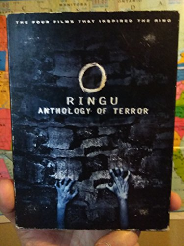 9781417070169: Ringu Anthology of Terror (Rasen/Ringu/Ringu 2/Ringu 0)