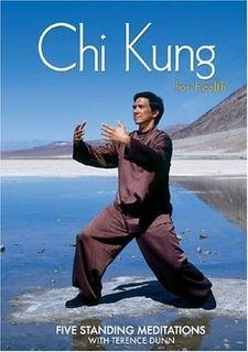 9781417227990: Chi Kung for Health: Five Standing Meditations [Reino Unido] [DVD]