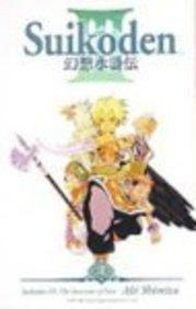 9781417683451: Suikoden III, Vol. 1