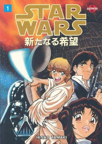 9781417686209: Star Wars: A New Hope, Volume 1 (Star Wars: A New Hope Manga)