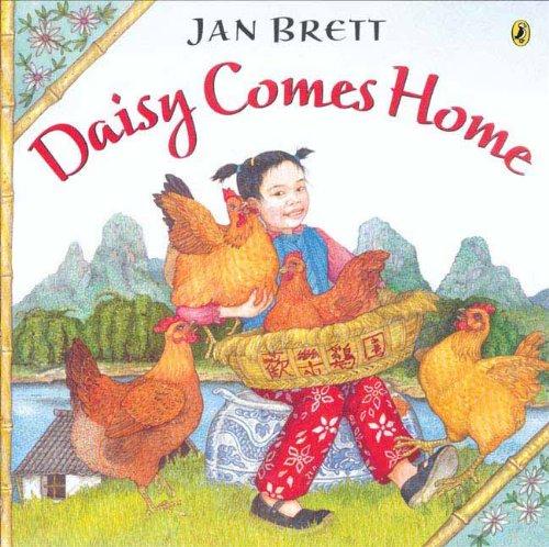 Daisy Comes Home (Turtleback School & Library Binding Edition)