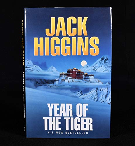 9781417711741: Year of the Tiger