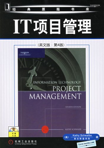 9781418839826: Information Technology Project Management [Paperback] by