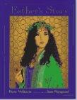 9781419301063: Esther's Story [UNABRIDGED CD] (Audiobook)