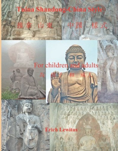 9781419638909: Tuina Shandong: China Style For Children and Adults