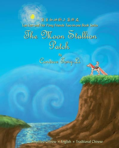 The Moon Stallion: Chinese/English - Bilingual Edition: Tong-Li, Candace