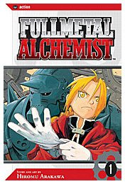 The Land of Sand 1 Fullmetal Alchemist