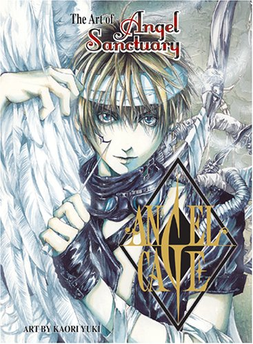 9781421501574: The Art of Angel Sanctuary: Angel Cage (Angel Sancturary)