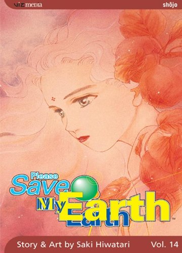 9781421501932: Please Save My Earth: Volume 14 (Please Save My Earth)