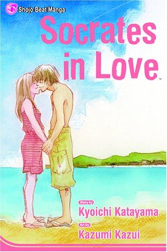 Socrates In Love: Kyoichi Katayama