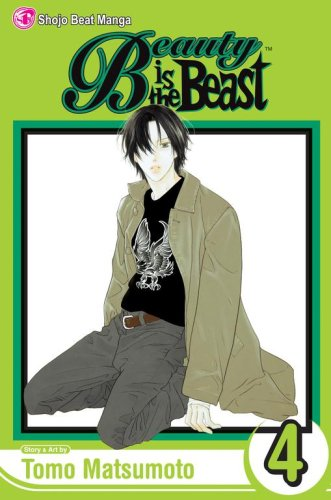 Beauty is the Beast, Vol. 4: Matsumoto, Tomo