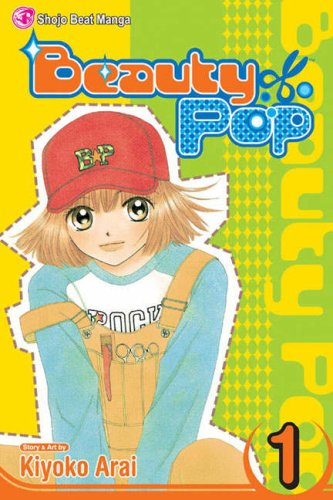 9781421505756: Beauty Pop, Vol. 1: v. 1