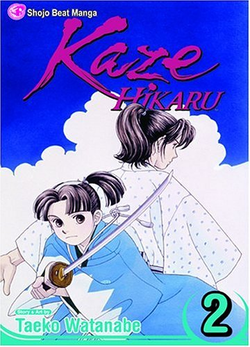 Kaze Hikaru, Vol. 2: Watanabe, Taeko