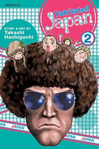 9781421507200: Yakitate!! Japan, Volume 2